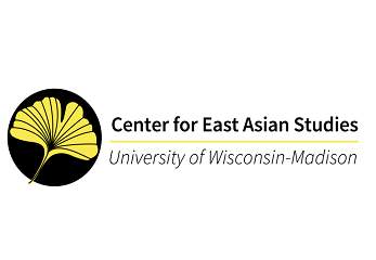 Center for East Asian Studies at UW-Madison with logo of a ginkgo leaf